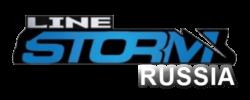 Stormline Россия